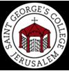 St-Georges-Jerusalem-logo